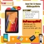True Smart Tab 7.0 (RAM512MB+ROM8GB) ปลดล็อคทุกซิม แถมฟิล์มกันรอย+PowerBank+SdCards thumbnail 1