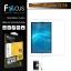 Focus ฟิล์มกระจกนิรภัย Huawei Mediapad T2 7.0 กันรอยนิ้วมือติดเองได้ง่ายๆ thumbnail 1