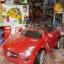 รถแบตเตอร์รี่เด็กนั่ง #เบนซ์ลิขสิทธ์แท้ QX7997 สีแดง thumbnail 4