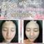 D-perfect White Login Skin Soap สบู่น้ำนมม้า thumbnail 10