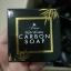 Carbon Soap by Princess Skin Care 100 g. สบู่คาร์บอน สบู่ดำดีท็อกซ์สิว thumbnail 2
