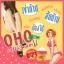 OHO Set Set ปัญหาชะนีไทย แก้ปัญหาดำ ด้าน เห็นผลชัดเจน thumbnail 10