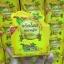 ครีมโสมคุณหญิง 30 g. Ginseng Herbal Cream ครีมโสมปรับสภาพผิวเข้มข้น thumbnail 4
