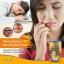 Ausway High Strength Vitamin C Max 1200 mg. ออสเวย์ วิตามินซี หน้าใส thumbnail 9