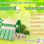 Greentina Plus+ ผลิตภัณฑ์เสริมอาหารควบคุมน้ำหนัก กรีนติน่า พลัส thumbnail 4