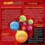 Bio Astin ไบโอ แอสติน สารสกัดจากสาหร่ายแดง thumbnail 7