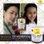 Chita Collagen 120 g. ชิตะ คอลลาเจน 18,000 mg. thumbnail 13