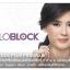 CaloBlock Plus แคโลบล็อค พลัส อาหารเสริมลดน้ำหนัก thumbnail 2