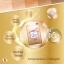Maquereau Collagen Peptide แมคครูล คอลลาเจน เปปไทด์ thumbnail 16