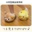 รองเท้าหัวโตใส่ในบ้าน Sumikko Gurashi แมว thumbnail 2