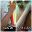 ครีมโสมคุณหญิง 30 g. Ginseng Herbal Cream ครีมโสมปรับสภาพผิวเข้มข้น thumbnail 10