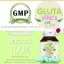 Gluta Vite's Vitamin กลูต้า ไวท์ วิตามิน กลูต้าหน้าเด้ง thumbnail 1