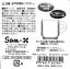 แก้วน้ำ 2 ชั้น Sumikko Gurashi (แมว) thumbnail 2