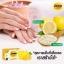 Lemon Collagen เลมอน คอลลาเจน ผิวกระจ่างใส เนียนนุ่ม ชุ่มชื้น thumbnail 6