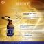 Serum 1 by Wiwa Skincare Expert 15 ml. เซรั่ม วัน ที่สุดของความกระจ่างใส thumbnail 7