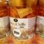 Nature's King Royal Jelly เนเจอร์ คิง รอยัล เจลลี่ นมผึ้ง นำเข้าจากออสเตรเลีย thumbnail 4