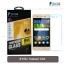 Focus ฟิล์มกระจกนิรภัย Huawei GR3 กันรอยนิ้วมือติดเองได้ง่ายๆ thumbnail 1