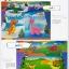 แผ่นรองคลาน EVA Foam แผ่นใหญ่ ชุด 4 แผ่น thumbnail 1