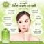 Aun-yeongg Collagen 20,000 mg. อันยอง คอลลาเจน เติมความชุ่มชื้นให้ผิว thumbnail 13
