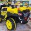 รถแบตเตอรี่เด็กคันใหญ่ LN066 thumbnail 6