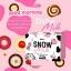 Evaly Snow Milk นมชง ผิวขาว รสสตรอเบอร์รี่ thumbnail 15
