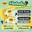 Lemon Collagen เลมอน คอลลาเจน ผิวกระจ่างใส เนียนนุ่ม ชุ่มชื้น thumbnail 17