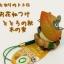 ที่ห้อยมือถือ My Neighbor Totoro (Nuts) thumbnail 1