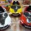 รถแบตเตอรี่เด็ก รุ่นใหม่ ทรงสปอร์ต LN1668 thumbnail 2