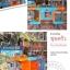 ชุดครัว Kitchen Set ชุดใหญ่ thumbnail 1