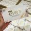 Gluta Eve's กลูต้าอีฟส์ ผลิตภัณฑ์เสริมอาหารเพื่อผิวขาว หน้าใส กล้าท้าแดด thumbnail 2