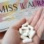 Miss Uaura by Shapelypink มิส ยูออร่า สุดยอดอาหารเสริม 3 in 1 กันแดด วิตามิน บำรุงผิว thumbnail 4
