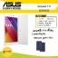 "ASUS ZenPad 7.0"" RAM2GB+ROM16GB (Z370CG) White thumbnail 1"