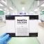 Pancea Collagen แพนเซีย คอลลาเจน thumbnail 3