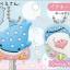ชุดปลอกกุญแจ จินเบซัง (2 ชิ้น) thumbnail 1