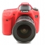 Canon 70D EasyCover Silicone Case -Red