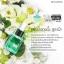 Propolis Serum by Dodee 86 15 ml. โพรพอลิส เซรั่ม เซรั่มน้ำลายผึ้ง thumbnail 12