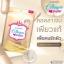 Maquereau Collagen Peptide แมคครูล คอลลาเจน เปปไทด์ thumbnail 7