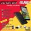Nubia Z17mini 5.2 (RAM4GB+ROM64GB) แถม เคส+ฟิล์ม+PowerBank+SdCard+ไม้เซลฟี่ thumbnail 1