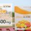 Spring Vitamin C All In One 1,300 mg. สปริง วิตามิน ซี ออล อิน วัน thumbnail 2