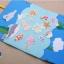 ผ้าสักหลาดเกาหลี ลายสัตว์น้ำทะเล size 1 mm (Pre-order) ขนาด 45x30cm thumbnail 7