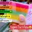 Amma White Soap 60 g. สบู่ตัวขาวโบ๊ะ thumbnail 7
