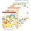 สมุดเมโม Sumikko Gurashi ข้าวกล่องสีแดง thumbnail 1