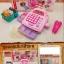 ชุดแคชเชียร์ Funny Shop สีชมพูหวานแหวว thumbnail 1