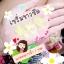 เซรั่มขาวซีด by Mayziio 100 ml. แถมฟรี!! ผงอาบน้ำ 1 ขวด thumbnail 3