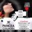 Pancea Collagen แพนเซีย คอลลาเจน thumbnail 13