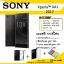 Sony Xperia XA1 2017 (RAM3GB+ROM32GB) กล้อง23ล้าน แถม เคส+ฟิล์ม+PowerBank thumbnail 1