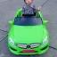 รถแบตเตอรี่ Benz 5619 thumbnail 3