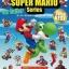 หนังสือโน้ตกีตาร์ Super Mario Series Super Best for Guitar thumbnail 1