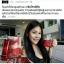 Minzol Meria มินโซว มีเรีย หุ่นสวย ฟืต & เฟิร์ม thumbnail 14