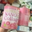 Super Nano Collagen (Kawaii) 250 g. ซุปเปอร์ นาโน คอลลาเจน (คาวาอิ) โฉมใหม่ ขาว ปัง กว่าเดิม thumbnail 3